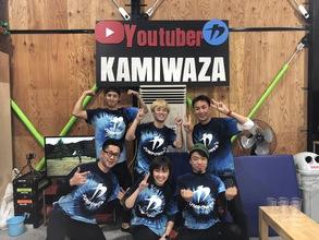 YouTuber KAMIWAZAのイベントを行いました‼