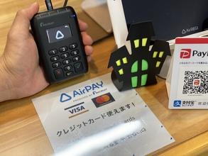 クレジットカード決済!始めました❗