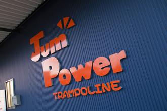 2021年3月17日 JumPowerTrampoline
